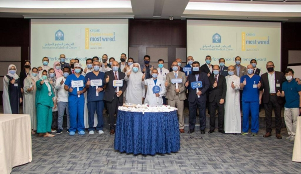 IMC recognized as 'Most Wired' hospital