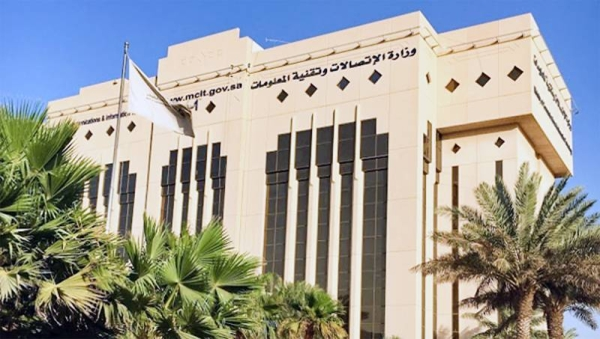 The Ministry of Communications and Information Technology announced four new cooperative initiatives to build and develop hyperscale data centers across the Kingdom, leveraging environmentally friendly and renewable energy generation projects currently unde rway across the country.