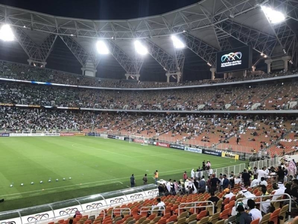 Sport Ministry to raise attendance capacity for AFC Champions League matches to 100%
