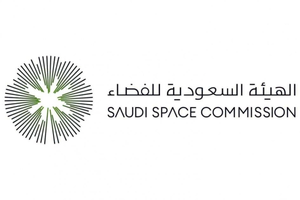 SSC to participate in exhibition of International Space Conference in Dubai